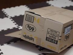 PC250032.JPG